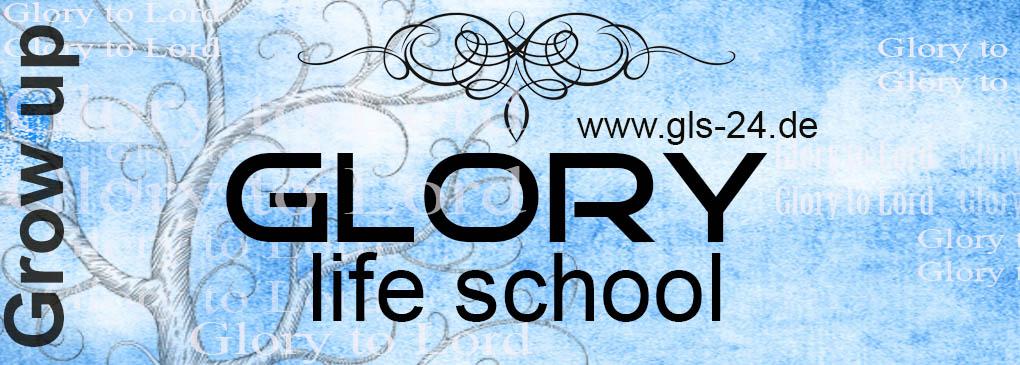 Школа жизнь в славе/ Glory life school